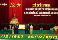Kỷ niệm 150 năm Ngày sinh Chí sĩ yêu nước Phan Bội Châu
