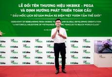 Xe điện HKbike đổi tên thương hiệu thành PEGA