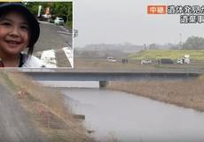 Phát hiện thi thể bé gái Việt Nam tại Nhật sau 2 ngày mất tích