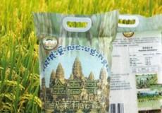 Nhiều hàng Campuchia sẽ hưởng thuế nhập khẩu 0%