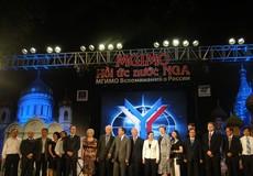 """Thắm tình thầy trò với """"MGIMO – Hồi ức nước Nga"""""""