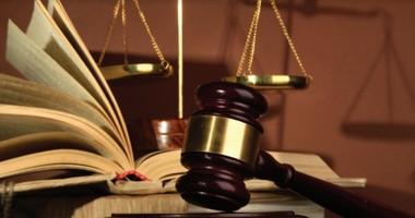 Thời gian giải quyết vụ án dân sự là bao nhiêu ngày?