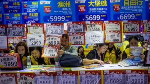 """""""Chỉ số tín nhiệm xã hội"""" thấp, hàng triệu người Trung Quốc bị cấm mua vé máy bay"""