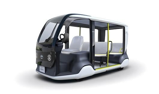 """Toyota thiết kế mẫu xe đặc biệt """"APM"""" hỗ trợ Thế vận hội Tokyo 2020"""