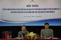 Bộ Tư pháp chú trọng đào tạo nhân lực phục vụ hội nhập quốc tế