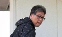 Nghi phạm sát hại bé gái Việt ở Nhật là trưởng Hội phụ huynh