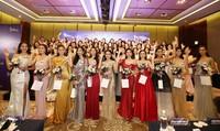 Công bố vòng bán kết Hoa hậuHoàn vũ Việt Nam 2017