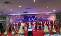 Triển lãm thương hiệu hàng đầu Thái Lan