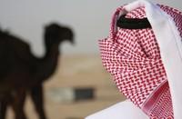 Bộ Y tế khuyến cáo: Chưa có thuốc điều trị đặc hiệu hội chứng viêm đường hô hấp vùng Trung Đông