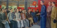 70 năm Quốc dân Đại hội Tân Trào