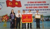 Huyện đảo Phú Quý đạt chuẩn Nông thôn mới
