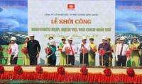 Kiên Giang: Sắp có khu vui chơi trên đảo nhân tạo rộng 30ha