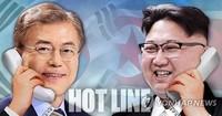 Triều Tiên – Hàn Quốc mở đường dây nóng giữa lãnh đạo 2 nước