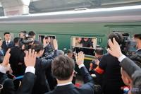 LHQ gỡ bỏ lệnh cấm du lịch đối với quan chức Triều Tiên