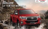Toyota Việt Nam giới thiệu Fortuner, Hilux, Hiace 2018