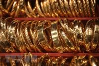 Thị trường vàng thế giới đảo chiều tăng giá vào cuối tuần