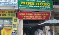 TP Hồ Chí Minh: Nghi án chiếm giữ nhà trái pháp luật
