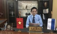 """Nhìn lại vụ án của tỷ phú Lê Ân: Ngân hàng chưa giải thể, vì sao trụ sở đã bị """"hô biến"""""""