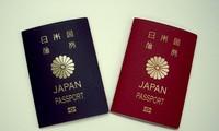 Hộ chiếu Nhật Bản hiện có 'quyền lực nhất' thế giới