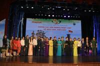 """Báo PLVN tổ chức Chương trình giao lưu nghệ thuật """"Chung tay xóa nghèo pháp luật về biên giới biển đảo"""""""