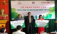 """Chương trình """"Toyota chung tay xanh hóa học đường"""" tiếp túc triển khai tại 6 tỉnh, thành phố"""