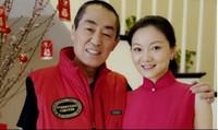 Chân dung 'bà xã' kém 31 tuổi của đạo diễn Trương Nghệ Mưu