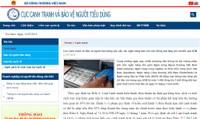 Yêu cầu 4 ngân hàng lớn báo cáo việc đồng loạt tăng phí rút tiền qua ATM