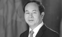 Lễ viếng Chủ tịch nước Trần Đại Quang tại TP HCM bắt đầu lúc 7h ngày 26/9