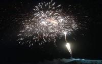 Mãn nhãn màn bắn pháo hoa chào mừng 190 năm thành lập huyện Tiền Hải