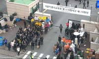 Vụ gian lận thi cử chấn động nền giáo dục Hàn Quốc