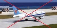 Việt Nam không nhận được bất cứ thông báo bay nào của Trung Quốc