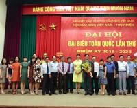 Thứ trưởng Bộ Tư pháp Nguyễn Khánh Ngọc được bầu làm Chủ tịch Hội Hữu nghị Việt Nam – Thụy Điển