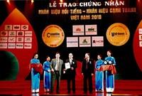 """Dai-ichi Life Việt Nam vinh dự nhận Giải thưởng   """"Top 50 Nhãn hiệu nổi tiếng Việt Nam 2018"""""""