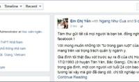Cô gái trẻ thiệt mạng do bác sĩ BVĐK Tân Yên (Bắc Giang) tắc trách?