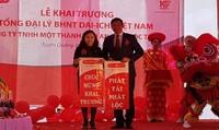 Dai-ichi Life Việt Nam khai trương văn phòng đầu tiên tại Tuyên Quang