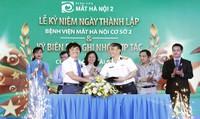 Một năm, Bệnh viện Mắt Hà Nội 2 khám chữa cho hàng vạn lượt bệnh nhân