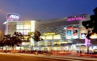 Hải Phòng: Xây dựng trung tâm mua sắm AeonMall hơn 4.000 tỷ đồng