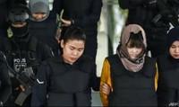 Không được hủy cáo buộc, Đoàn Thị Hương tiếp tục đối mặt án tử hình