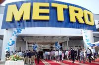 Metro trốn thuế: Kẽ hở pháp luật hay năng lực thanh tra yếu kém?