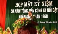 Gặp mặt kỷ niệm 50 năm tổng tấn công và nổi dậy Xuân Mậu Thân 1968