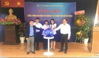Sở Y tế TP HCM ra mắt cổng thông tin điện tử