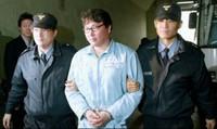 Hàn Quốc:  Chủ tịch tập đoàn SK thừa nhận cáo buộc