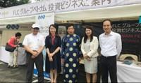Hai doanh nghiệp Việt - Tập đoàn FLC và Vietnam Airlines tham dự lễ hội Việt Nam 2017 tại Nhật Bản
