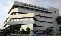 """Chuyện """"thành phố thông minh"""" ở Indonesia"""