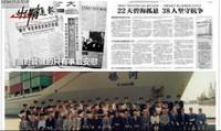 """Trung Quốc bị Mỹ """"làm nhục"""" trong """"Sự kiện tàu Ngân Hà"""" như thế nào?"""