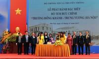 Phát hành bộ tem kỉ niệm 100 năm Trường Đồng Khánh - Trưng Vương