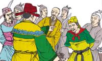 'Vén màn' bí mật các vụ mưu sát Hồ Qúy Ly (Kỳ  2): Thảm án sau hội thề đốn sơn