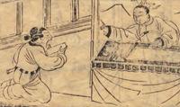 Giải mã những 'vùng tối' Tam quốc diễn nghĩa (Kỳ 35): Giang Đô đối sách