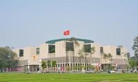 Ngày 11/12, khai mạc Phiên họp thứ 19 Ủy ban Thường vụ Quốc hội