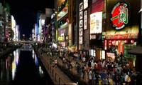 Tiệm mì dành cho những người cô đơn ở Nhật